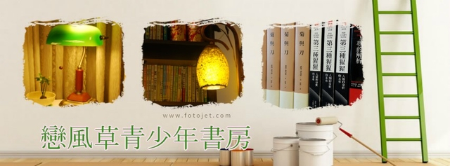FotoJet Design.jpg - 2019春天