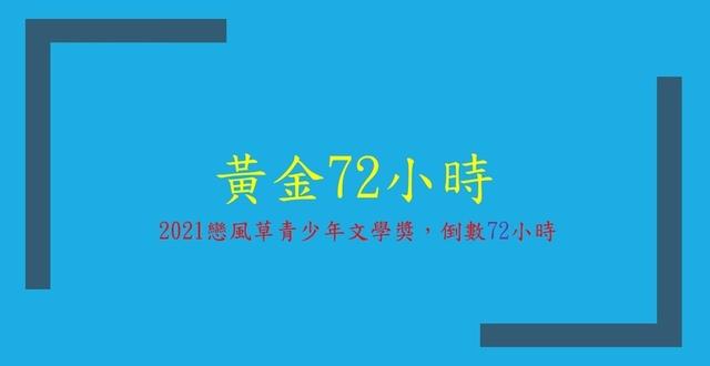 messageImage_1632658377195.jpg - 2021