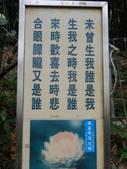 110824記錄我家後花園系列四:火焰山_承天禪寺:照片 177.jpg