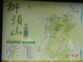 110509獅頭山:照片 143.jpg