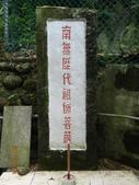 110824記錄我家後花園系列四:火焰山_承天禪寺:照片 168.jpg