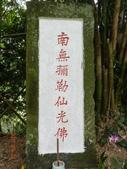 110824記錄我家後花園系列四:火焰山_承天禪寺:照片 170.jpg