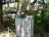 110824記錄我家後花園系列四:火焰山_承天禪寺:照片 037.jpg