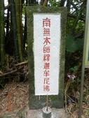 110824記錄我家後花園系列四:火焰山_承天禪寺:照片 172.jpg