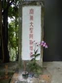 110824記錄我家後花園系列四:火焰山_承天禪寺:照片 173.jpg