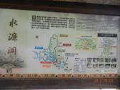 110509獅頭山:照片 142.jpg