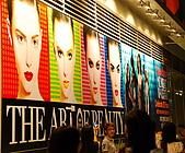 2008-02設計.曼谷:這時好像應該學model靠在牆上照一張才對唷..