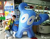 2010-06上海世博我來啦~DAY4(2):DSC_0018-1_調整大小_nEO_IMG.jpg