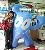 2010-06上海世博我來啦~DAY4(2):DSC_0024-1_調整大小_nEO_IMG.jpg