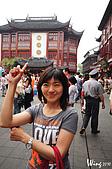 2010-06上海世博我來啦~DAY4(2):DSC_0044-1_調整大小_nEO_IMG.jpg