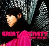 水樹奈々 -「GREAT ACTIVITY」:01.jpg