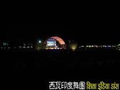 080801宜蘭-星光音樂會:2008宜蘭運動公園-星光音樂會-晚會開始