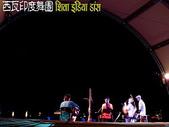 080801宜蘭-星光音樂會:2008星光音樂會-印度維吾爾樂團ShantaaL