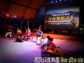 080801宜蘭-星光音樂會:西瓦印度舞團與印度維吾爾樂團ShantaaL