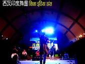 080801宜蘭-星光音樂會:2008宜蘭星光音樂會-古典印度舞Kathak