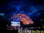 080801宜蘭-星光音樂會:2008宜蘭運動公園-星光音樂會-印度舞