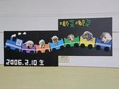 2007.07 后里:新幹線列車站民宿