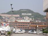 2008. 04 九份/基隆:基隆港1.JPG