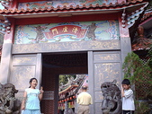 2006.10 南庄獅頭山:獅頭山2006