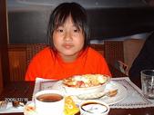 2006.12 雙溪故宮:故宮2006-晚餐