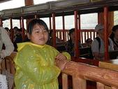 2007.05 六福村:六福村