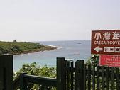 2007.05 墾丁:墾丁-小灣2007
