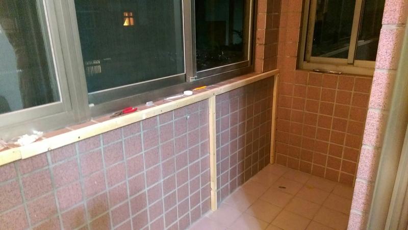 居家佈置:陽台改造_4002.jpg