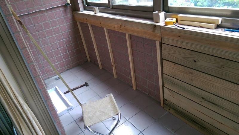 居家佈置:陽台改造_5709.jpg