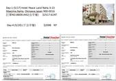日本-沖繩-2016-05-17:飯店.jpg