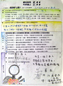 環境藝術交響樂:環境藝術交響樂 三面人 (7).JPG