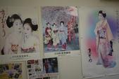 20110714京都D5-浴衣體驗南禪寺:110714京都0009.jpg