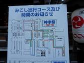 20110716京都D7-八坂神社宵山:110716京都0228.jpg