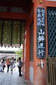 20110716京都D7-八坂神社宵山:110716京都0216.jpg