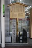 20110714京都D5-浴衣體驗南禪寺:110714京都0028.jpg