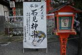 20110716京都D7-八坂神社宵山:110716京都0217.jpg