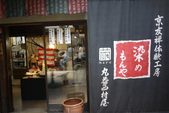 20110715京都D6-丸益西村屋&嵐山:110715京都0021.jpg
