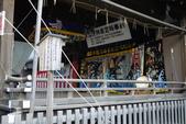 20110716京都D7-八坂神社宵山:110716京都0218.jpg