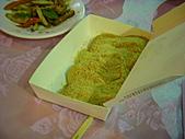 2010尾牙:夫妻檔提供的好吃麻糬~^^