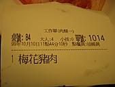 國慶日也要來慶祝一下之鍋大爺聚餐: