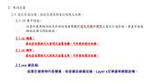 Taifo_EL-3600-9:2.1 電信管箱設備_20140923.jpg