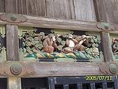 2005-日本-長野立山黑部:100_0665.JPG
