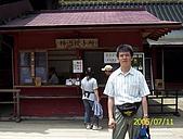 2005-日本-長野立山黑部:100_0671.JPG