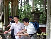 2005-日本-長野立山黑部:100_0677.JPG