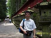 2005-日本-長野立山黑部:100_0687.JPG