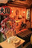 2009京都紅葉狩11/28-11/29:地主神社