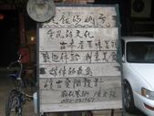 結婚30甜蜜之旅:1894897243.jpg