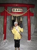 980219日本北海道蜜月II:IMG_3525.jpg