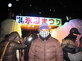 980219日本北海道蜜月II:IMG_3499.jpg