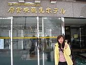 980219日本北海道蜜月II:IMG_3558.jpg