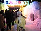 980219日本北海道蜜月II:IMG_3502.jpg